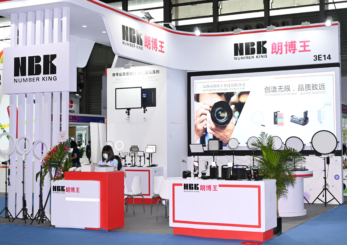 NBK participated in 202106 Global Sources CTIS Exhibition